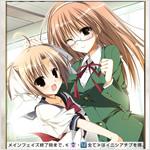 2012年1月1日(日)~31日(火)にかけて新春アクエリフェスタ2012開催!