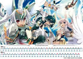蔓木鋼音(つるぎはがね)先生描き下ろしプレミアムA3カレンダー