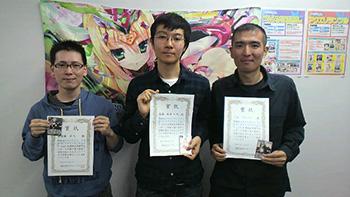 アクエリアンエイジグランドクロストーナメント2013札幌地区決勝大会 レポート