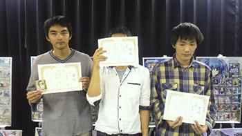 アクエリアンエイジグランドクロストーナメント2013東京地区決勝大会 レポート