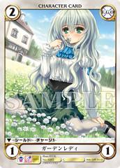 E.G.O. キャラクターカード「ガーデンレディ」