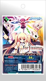 アクエリアンエイジ エキストラパック fortissimo 2012年5月12日(土)